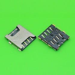 Reparar o cambiar lector de sim samsung s6 g920f